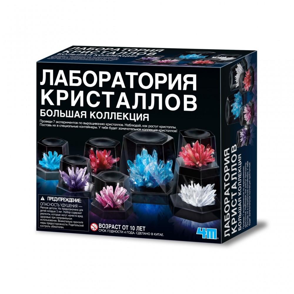 Набор 4M Лаборатория кристаллов. Большая коллекция