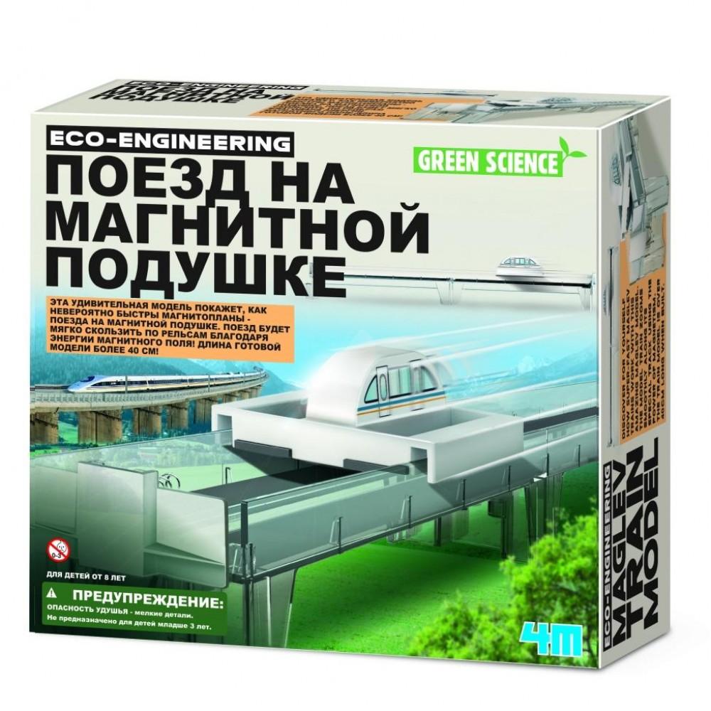 Набор 4M Поезд на магнитной подушке 00-03379