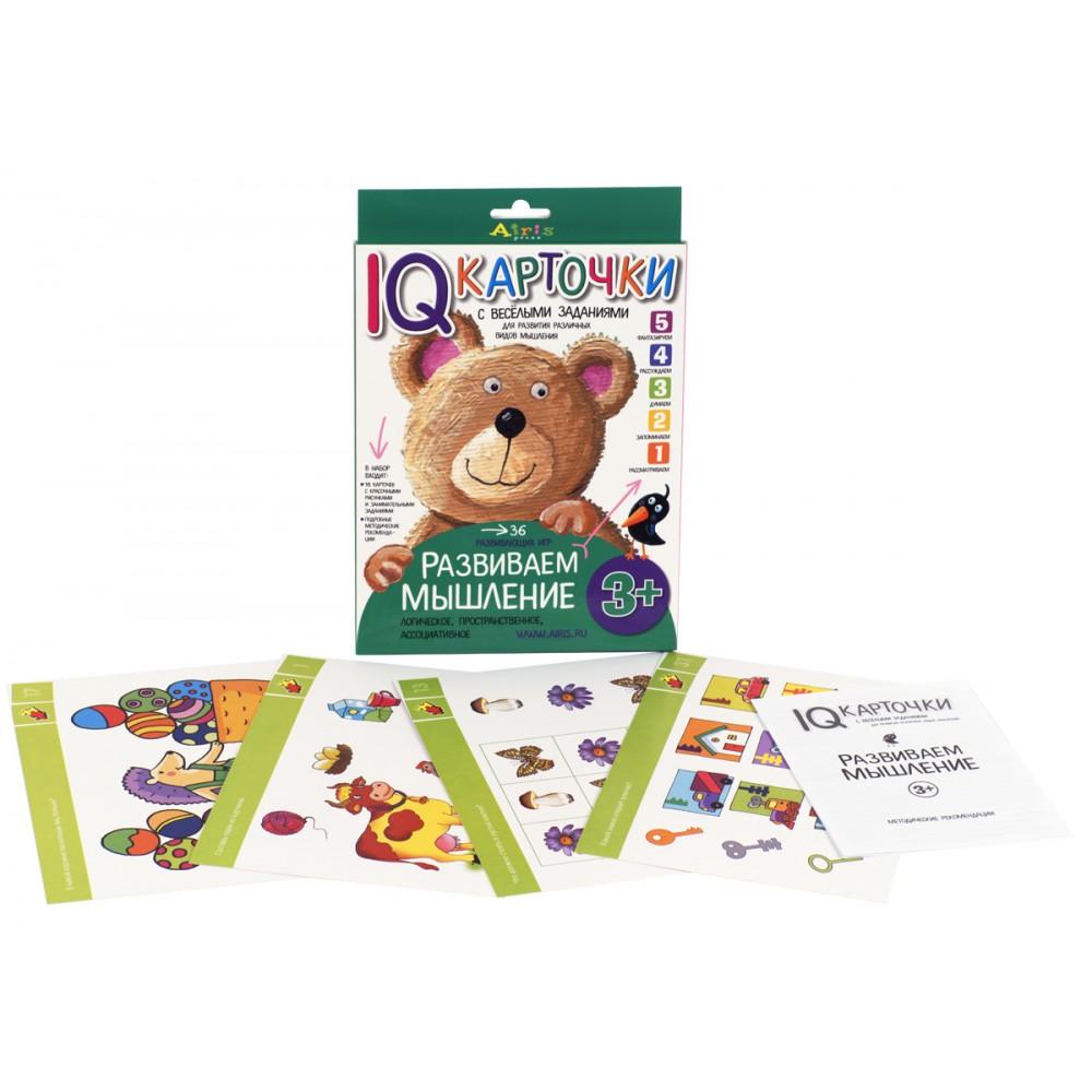 Обучающие карточки АЙРИС-ПРЕСС Карточки с веселыми заданиями. Развиваем мышление 3+ 63318