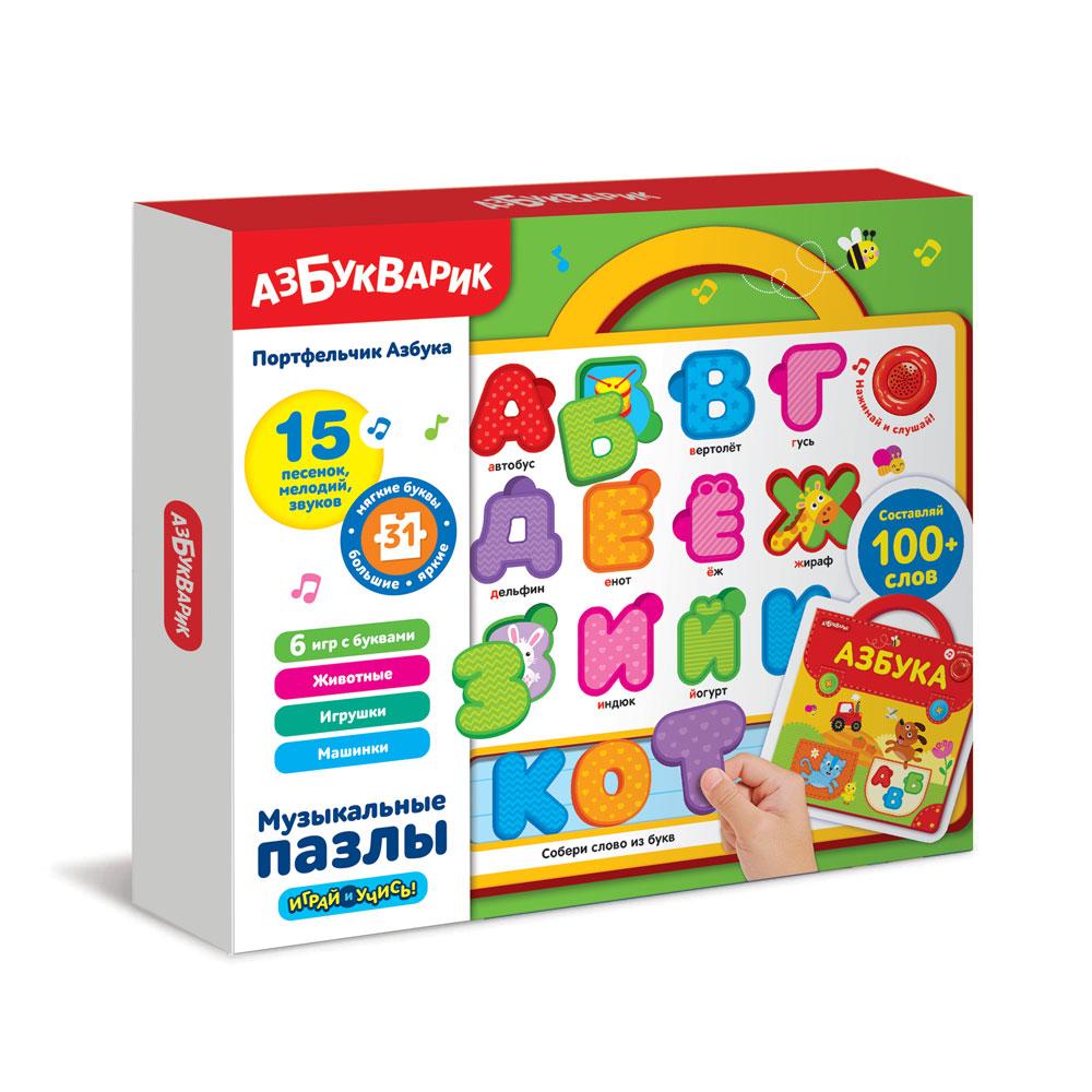 Игрушка АЗБУКВАРИК пазл-портфельчик азбука 2751