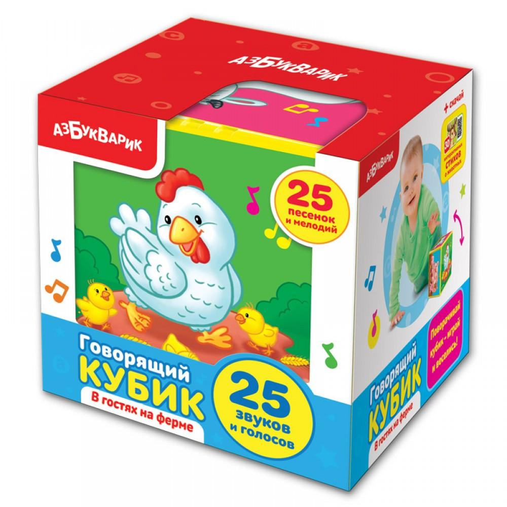Игрушка АЗБУКВАРИК В гостях на ферме 2043