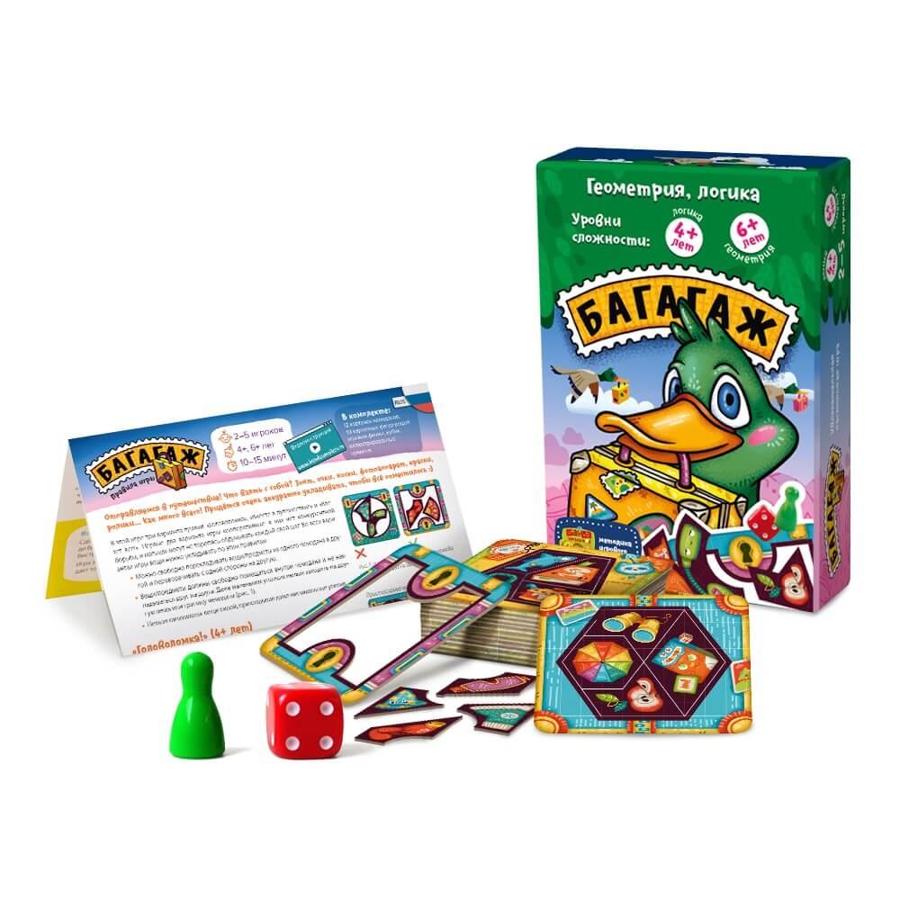 Educational board game BANDA UMNIKOV UM245