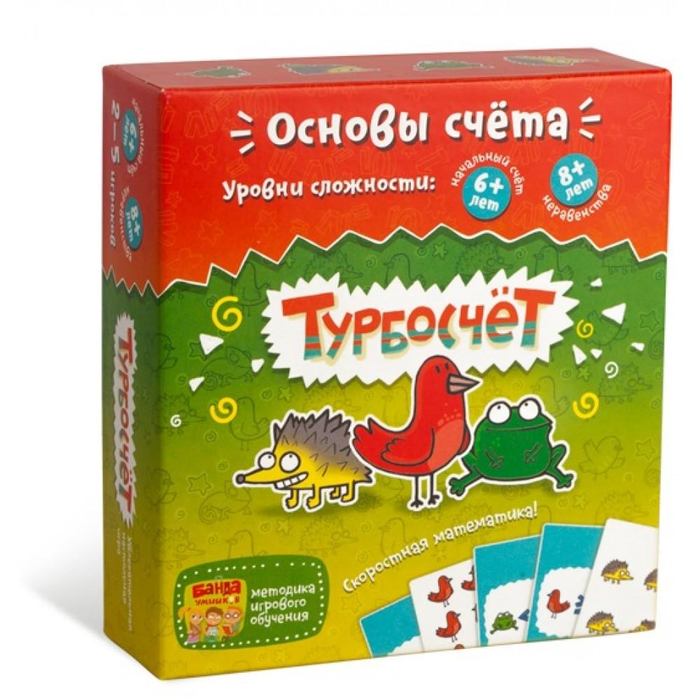 Educational board game BANDA UMNIKOV UM003
