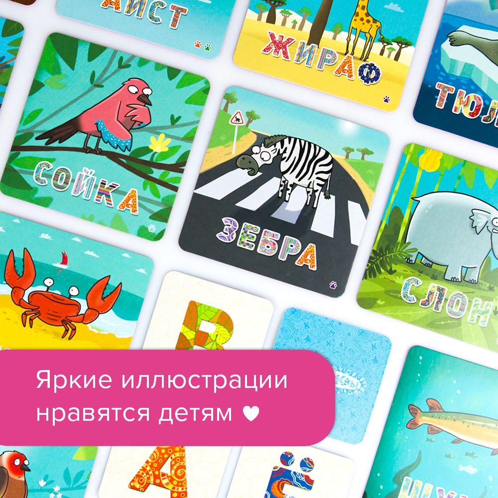 Educational board game BANDA UMNIKOV UM030