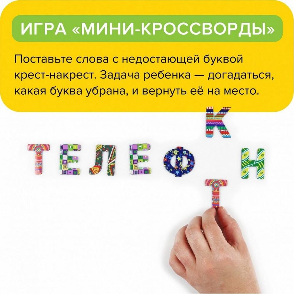 Educational board game BANDA UMNIKOV UM074