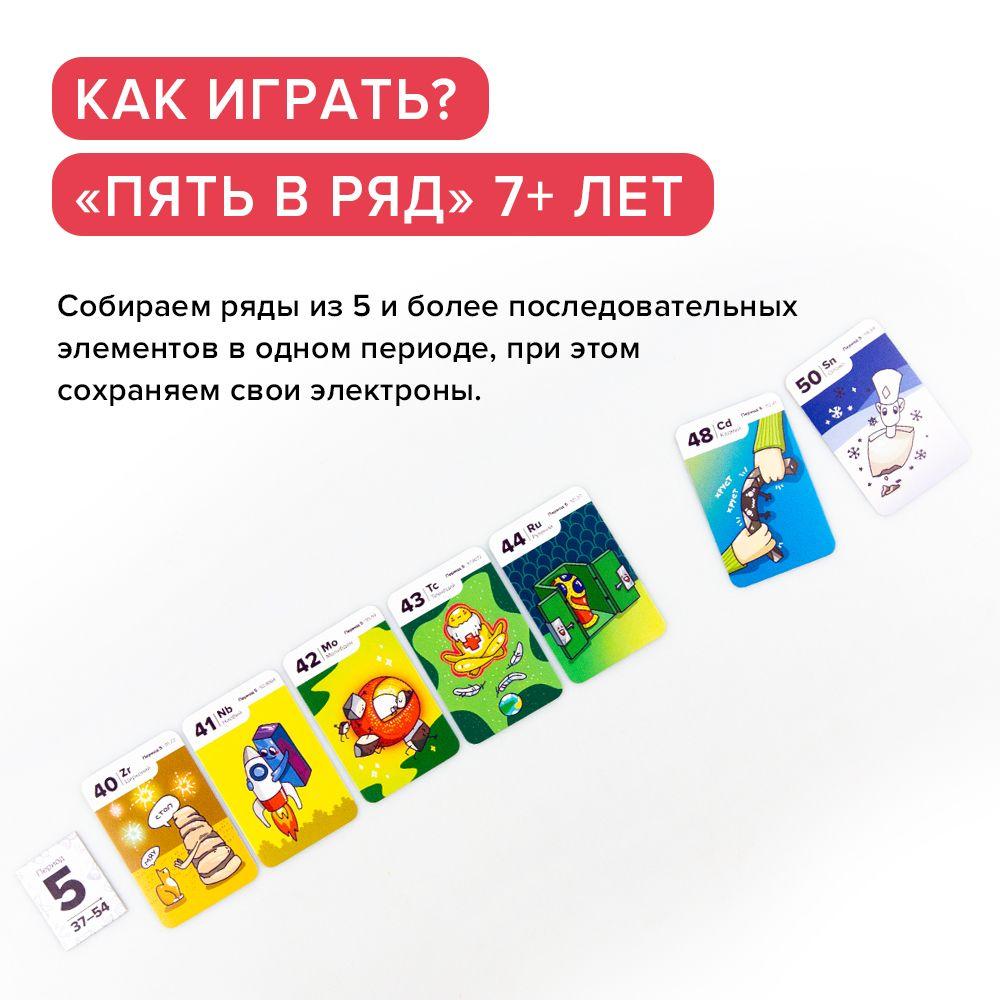 BANDA UMNIKOV UM456