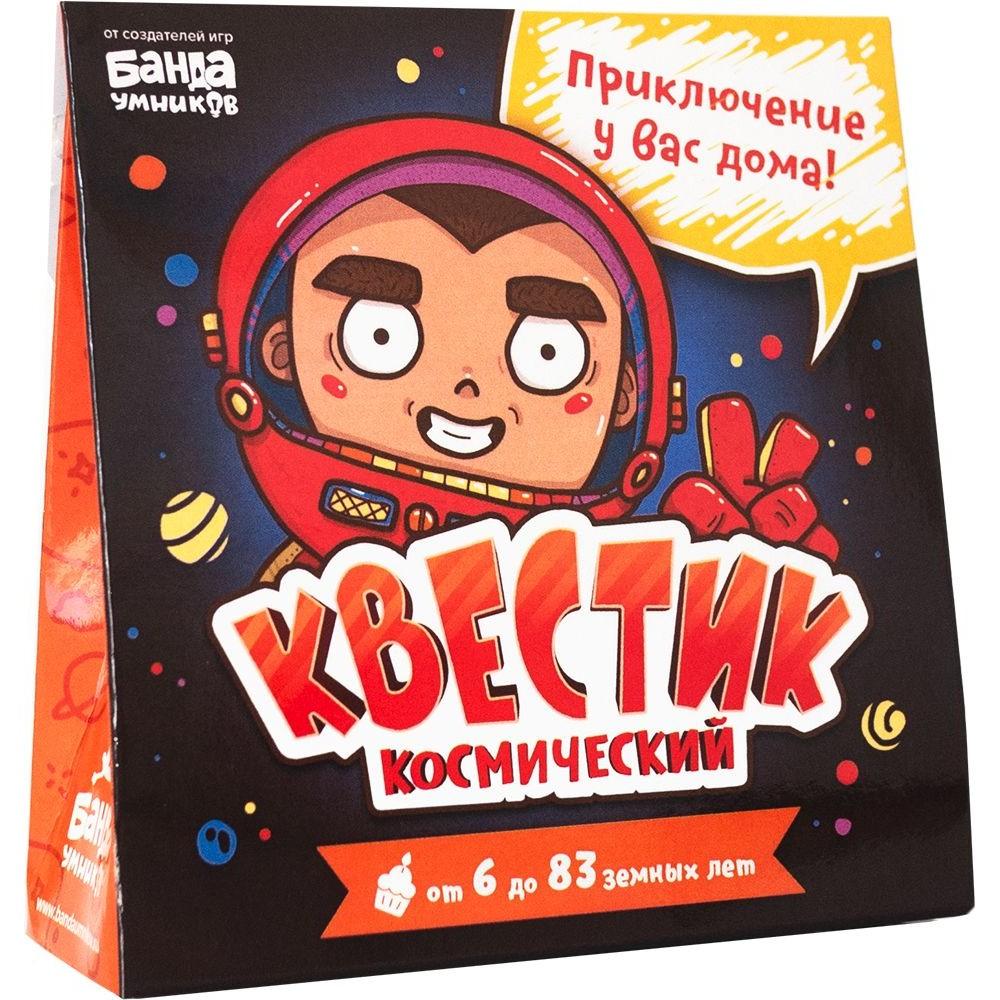 Игра БАНДА УМНИКОВ Квестик космический УМ192