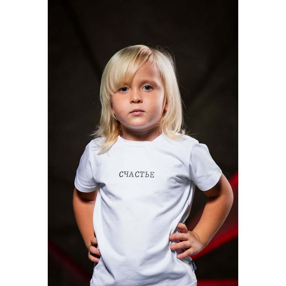 T-shirt 4-99U white