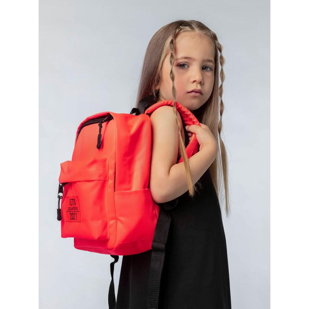Рюкзак детский 34-28 коралловый