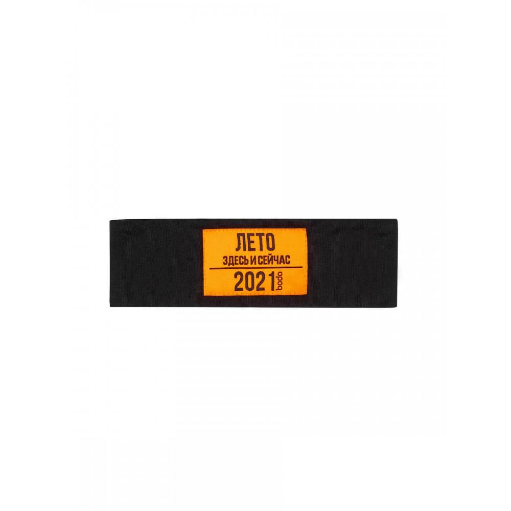 Повязка 10-45 черный (оранжевый)