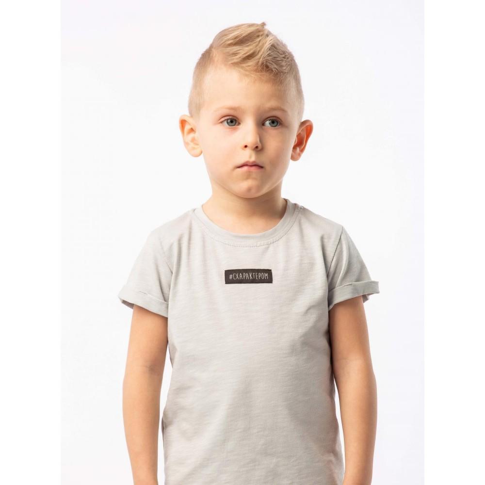 T-shirt BODO 4-158U gray