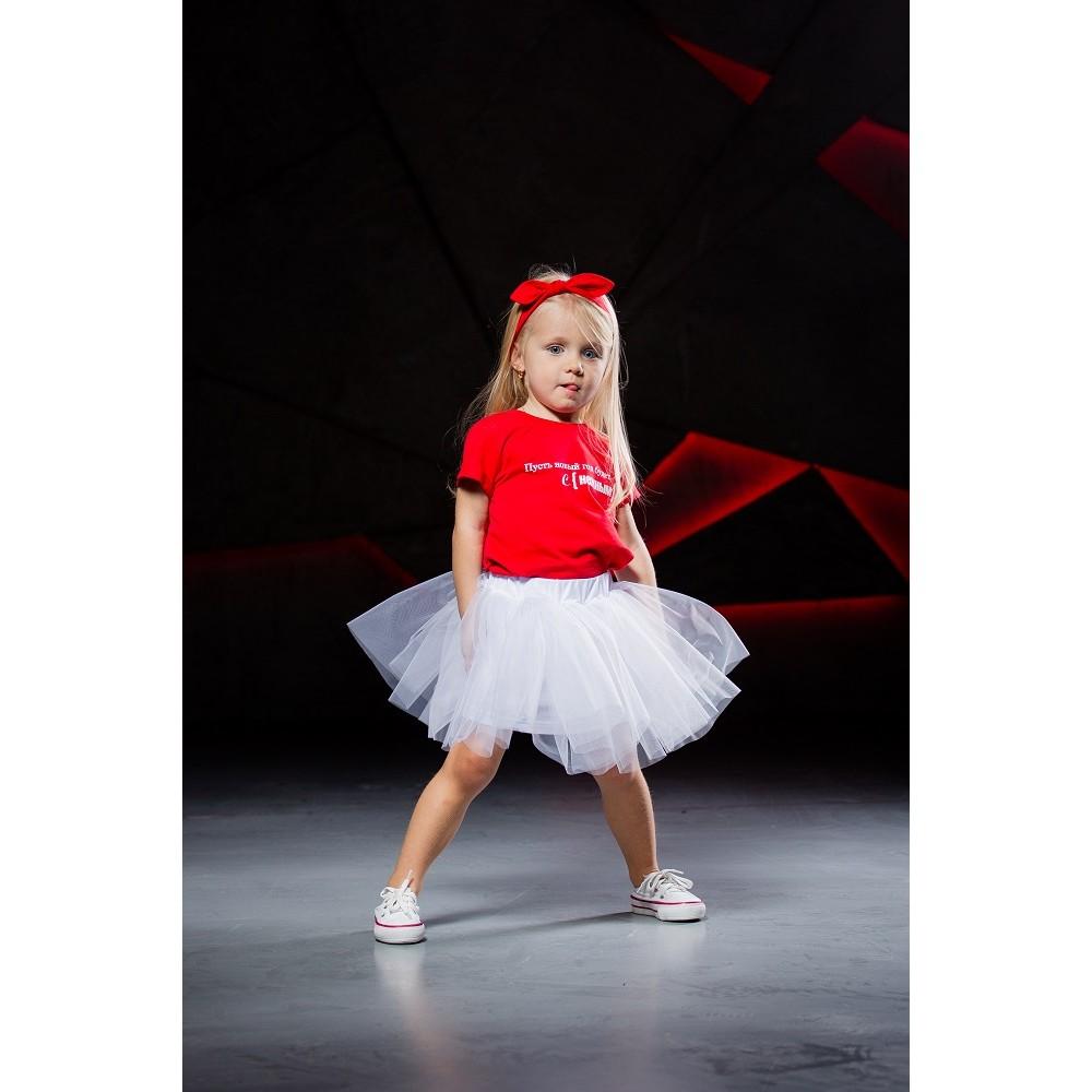 Skirt 16-3D white