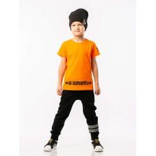T-shirt BODO 4-161U