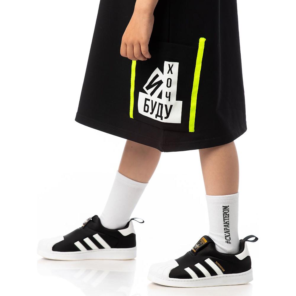 Socks 2 pairs 26-7U