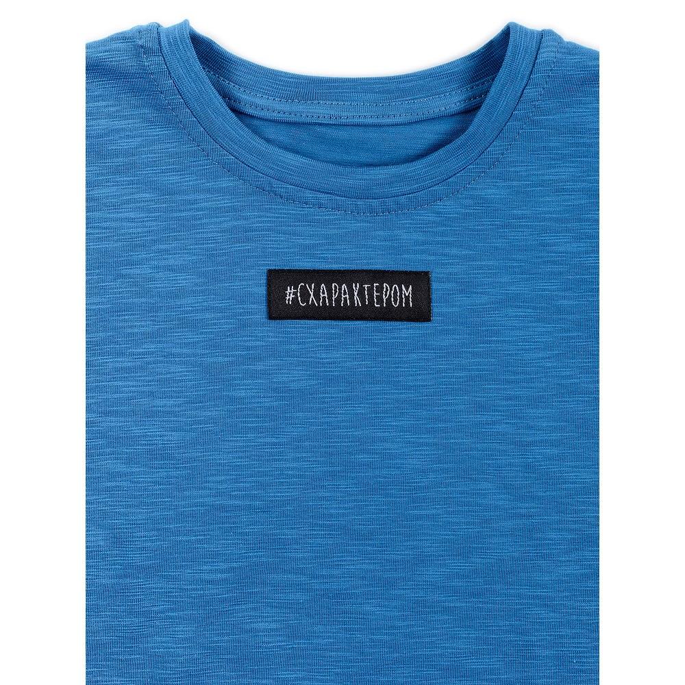 T-shirt BODO 4-191U