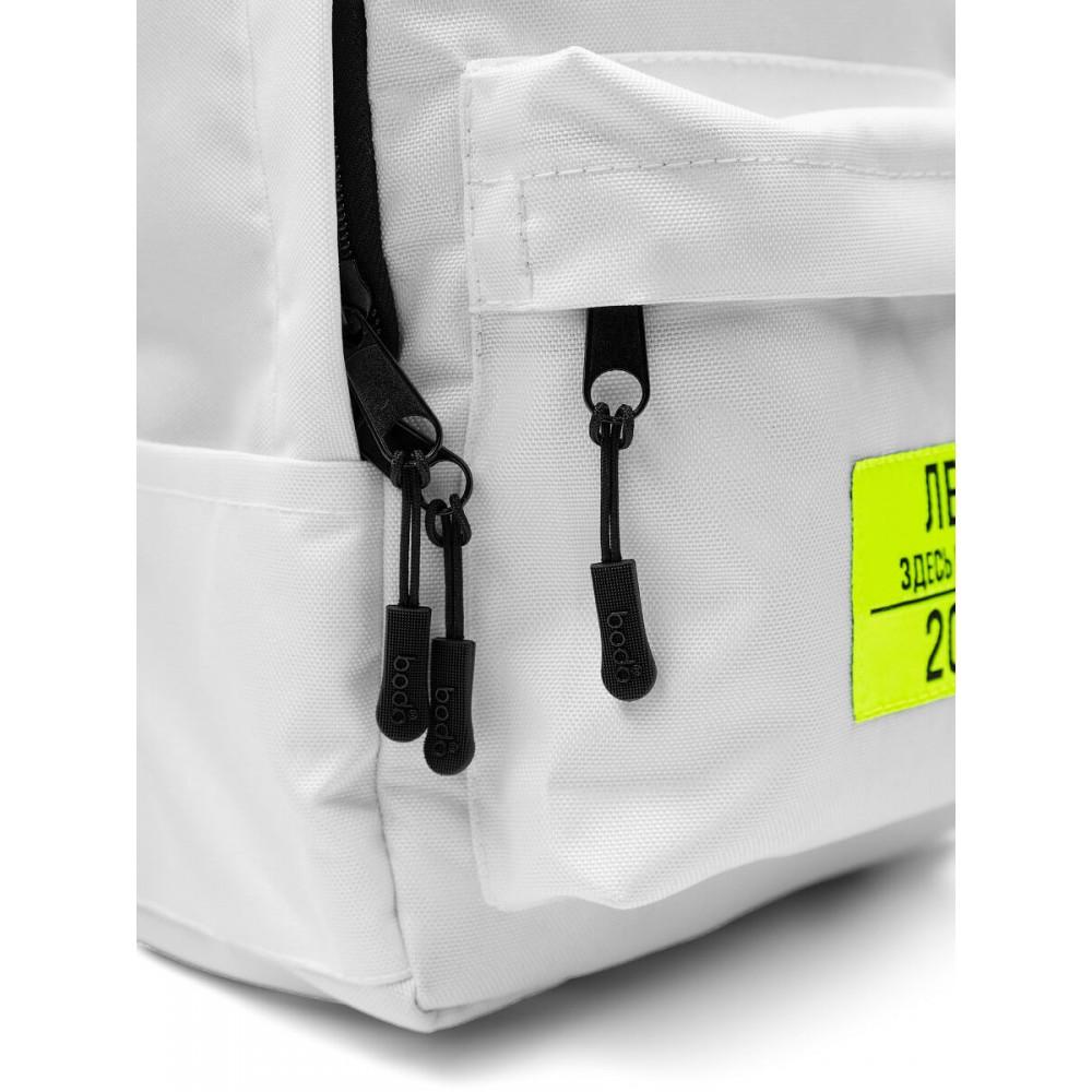 Рюкзак детский 34-28 белый (салатовый)