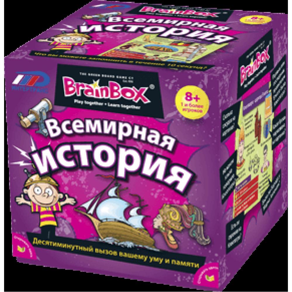 Развивающая игра BRAINBOX Всемирная история 90717
