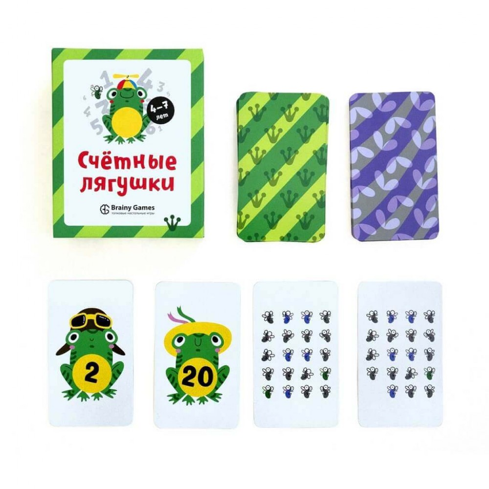 Настольная игра BRAINY GAMES Счётные лягушки УМ518