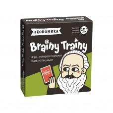 Game BRAINY TRAINY Economics