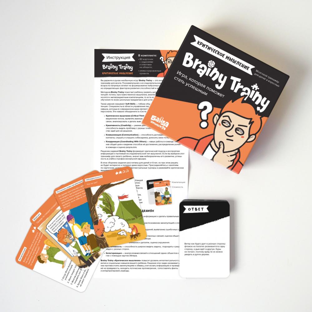 Игра-головоломка BRAINY TRAINY Критическое мышление УМ546