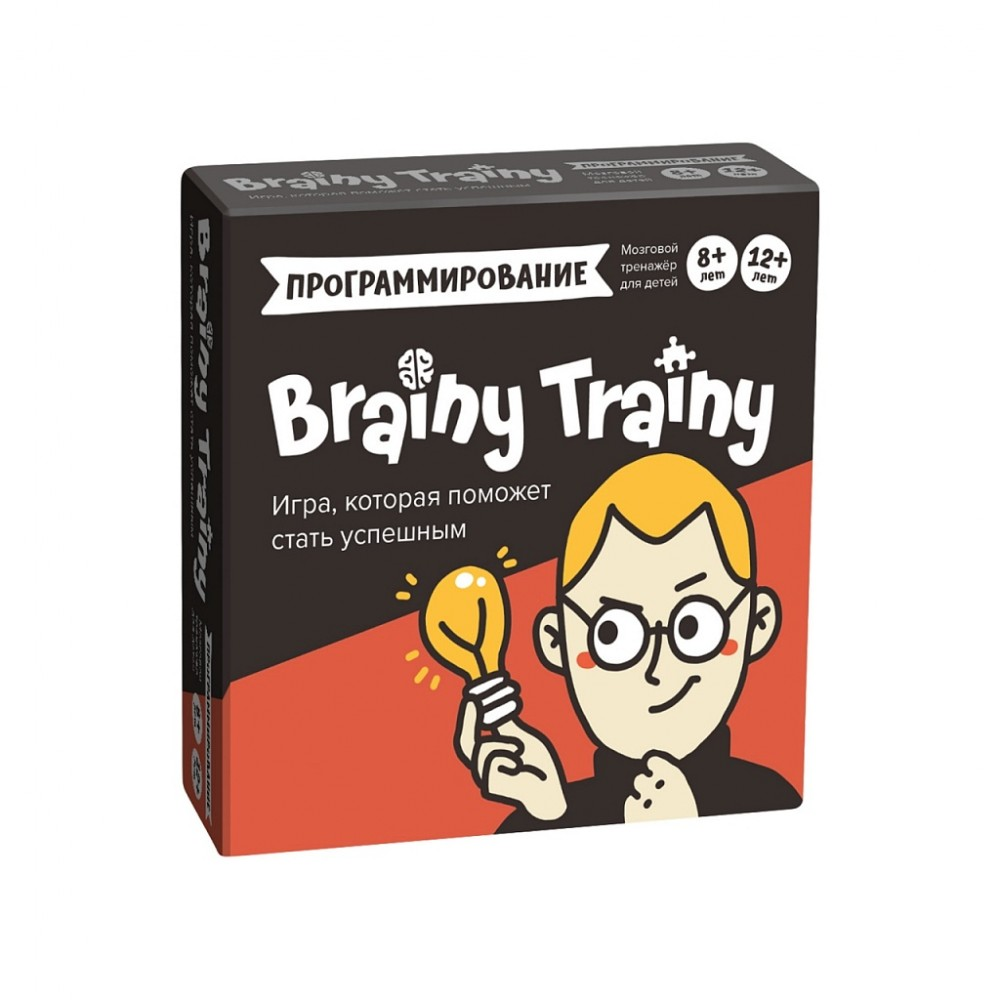 Game BRAINY TRAINY Programming