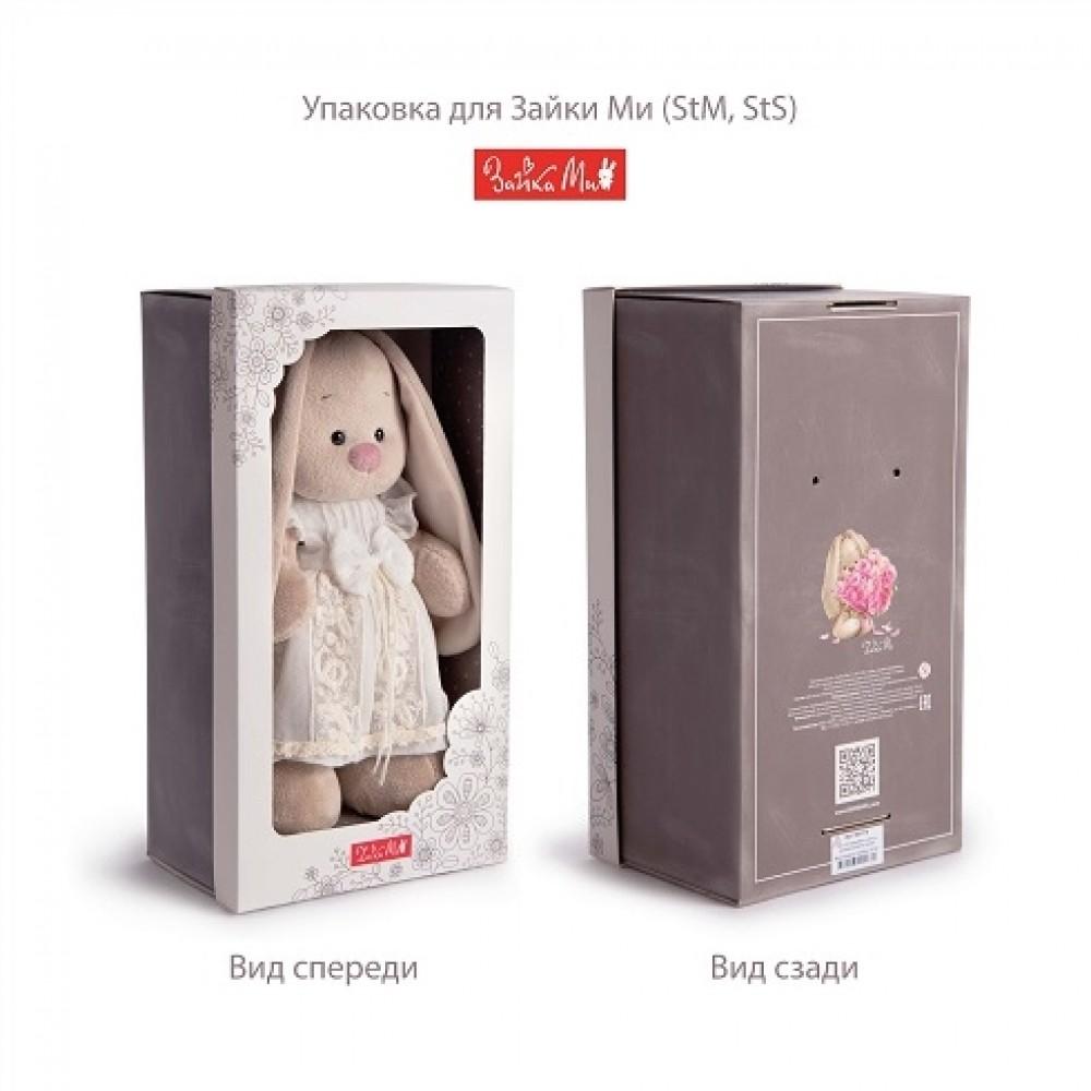 Мягкая игрушка BUDI BASA Зайка Ми в изумрудном комбинезоне 32 см StM-390
