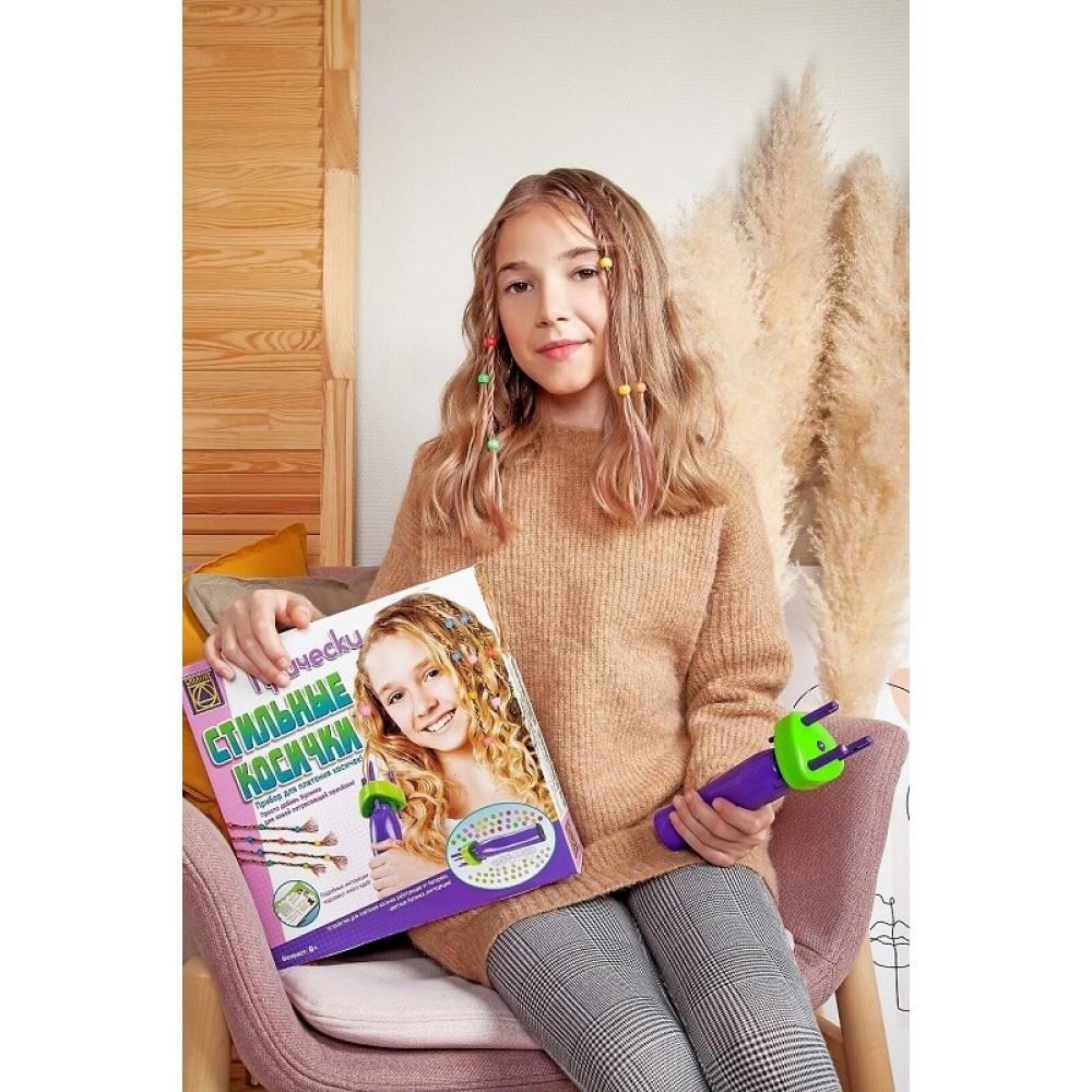 Набор для творчества Стильные Косички с машинкой для плетения