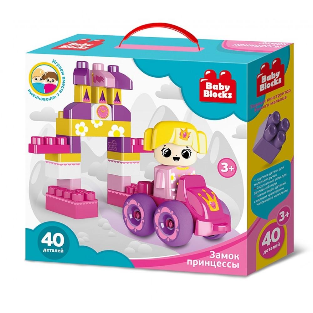 Constructor TENTH KINGDOM Princess castle