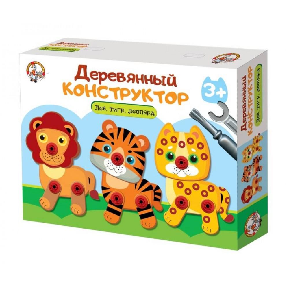 Конструктор ДЕСЯТОЕ КОРОЛЕВСТВО Лев, тигр, леопард
