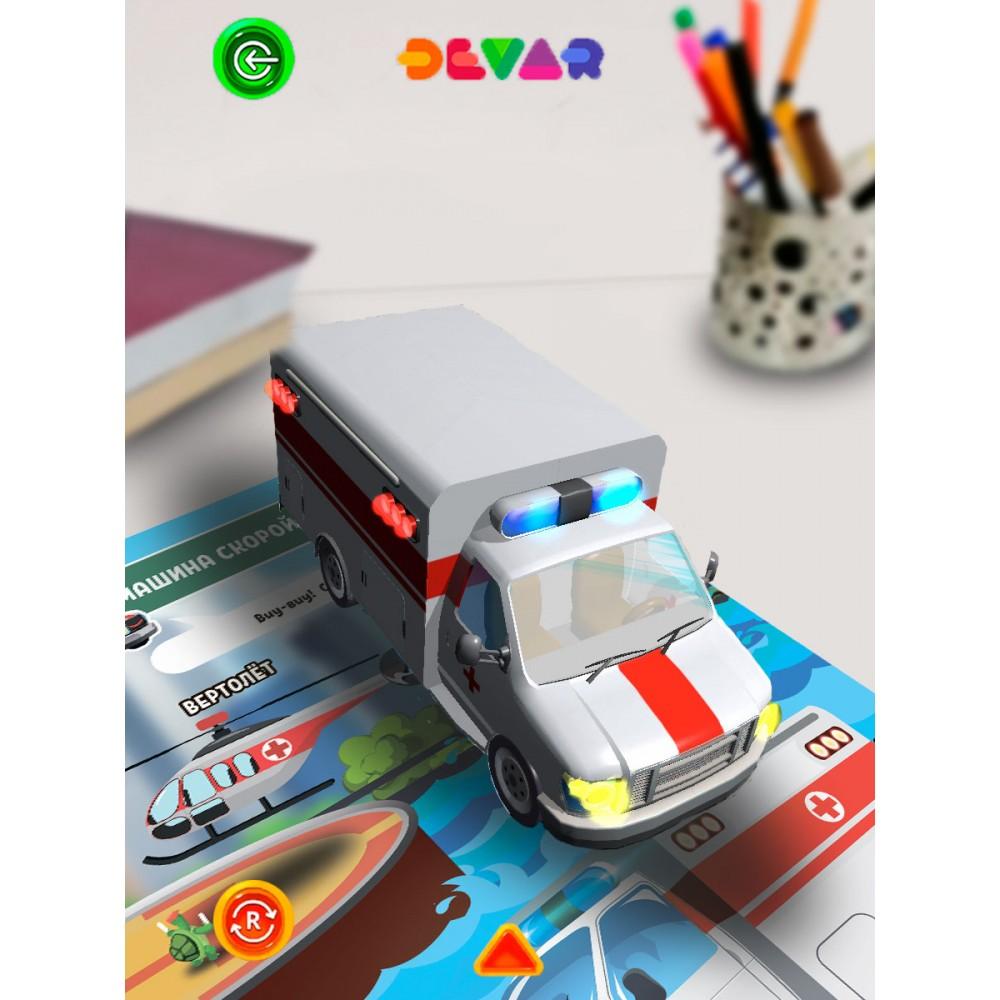 Книга DEVAR Удивительный транспорт в доп.реальности 44443