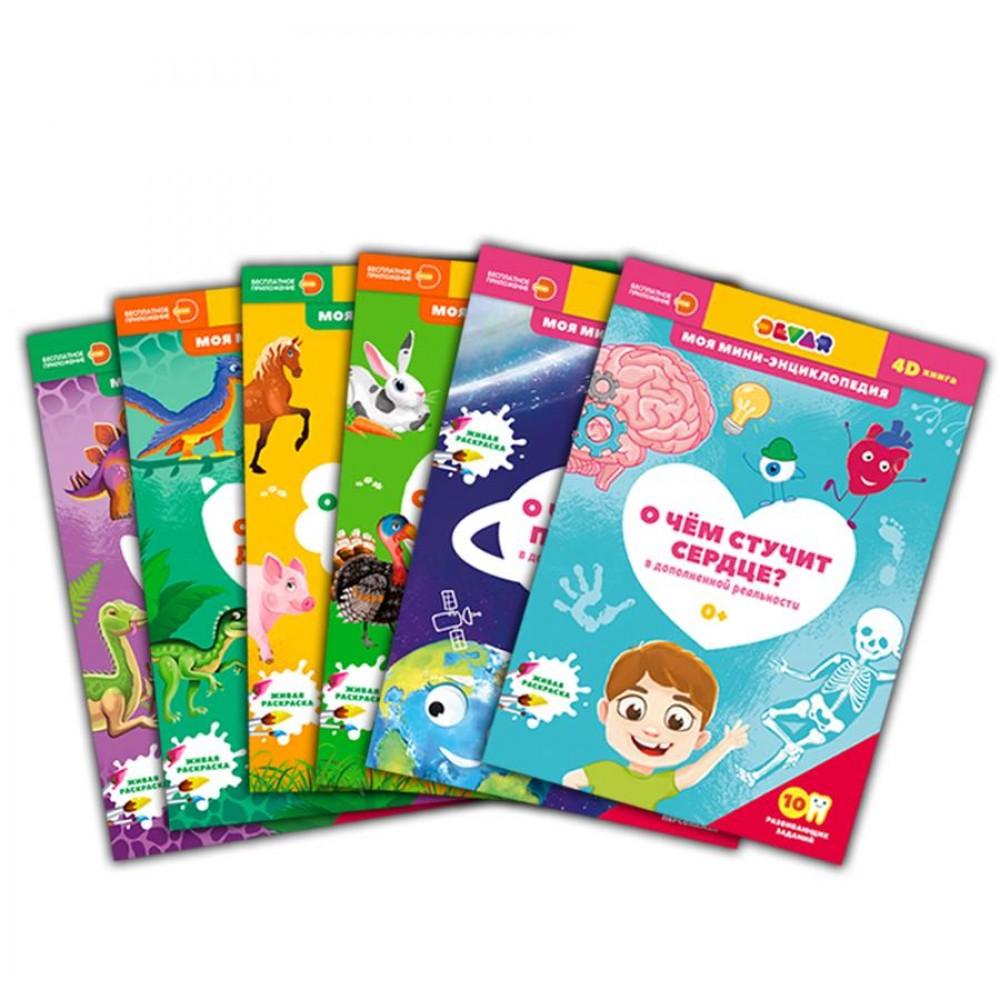 Комплект книг DEVAR 4D мини-энциклопедий для малышей с доп. реальностью 44320