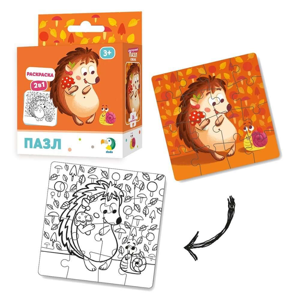 "Puzzle coloring 2-in-1 ""Hedgehog"" Art. R300119"