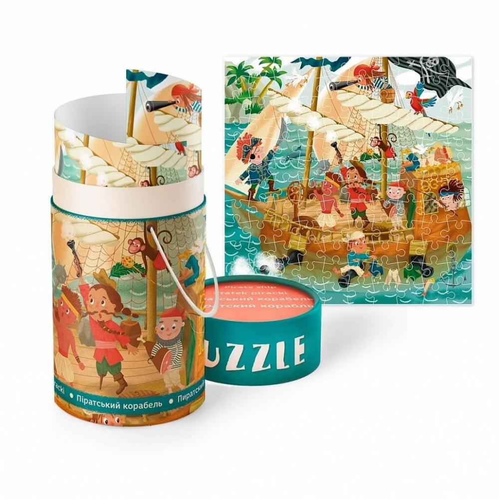 Puzzle Pirates' ship Art. 300270