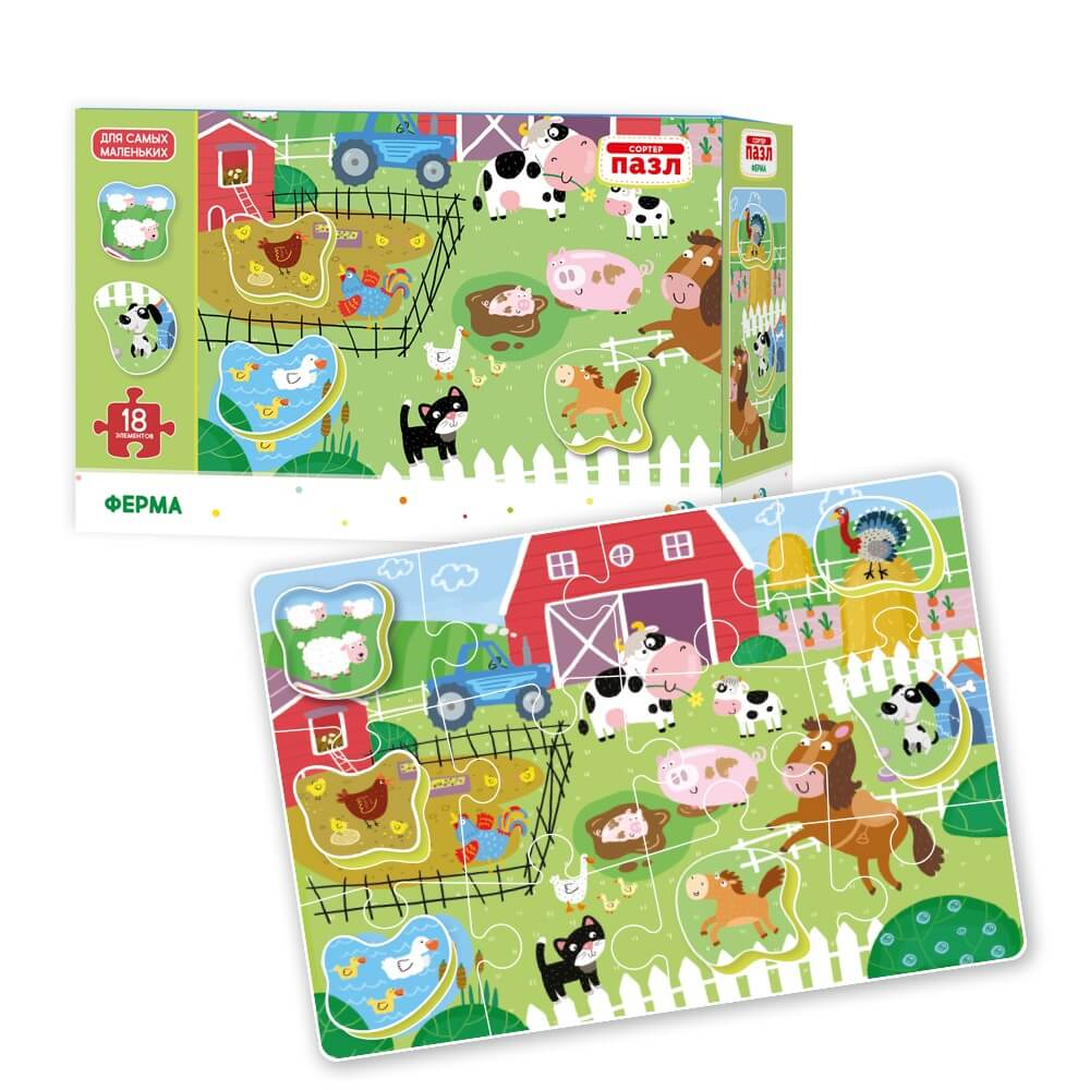 "Puzzle sorter ""Farm"" Art. R300161"