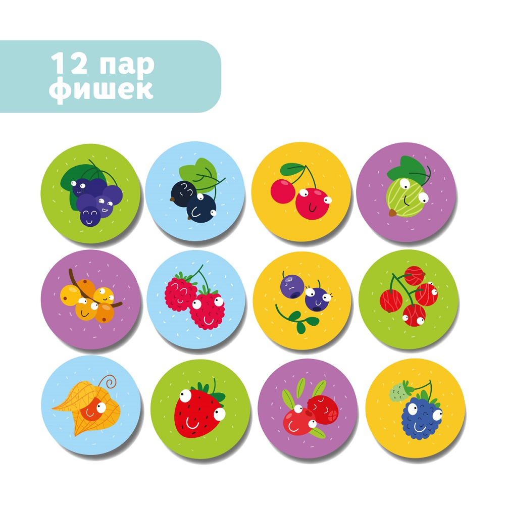 Memo-game Berries Art. R300143