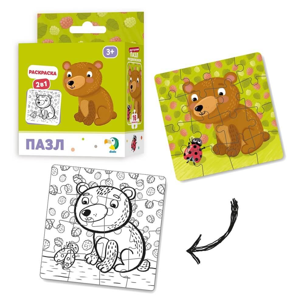 "Puzzle coloring 2-in-1 ""Teddy"" Art. R300120"