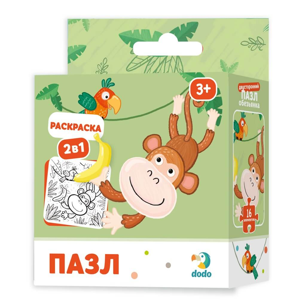 """Puzzle coloring 2-in-1 """"Monkey"""" Art. R300164"""