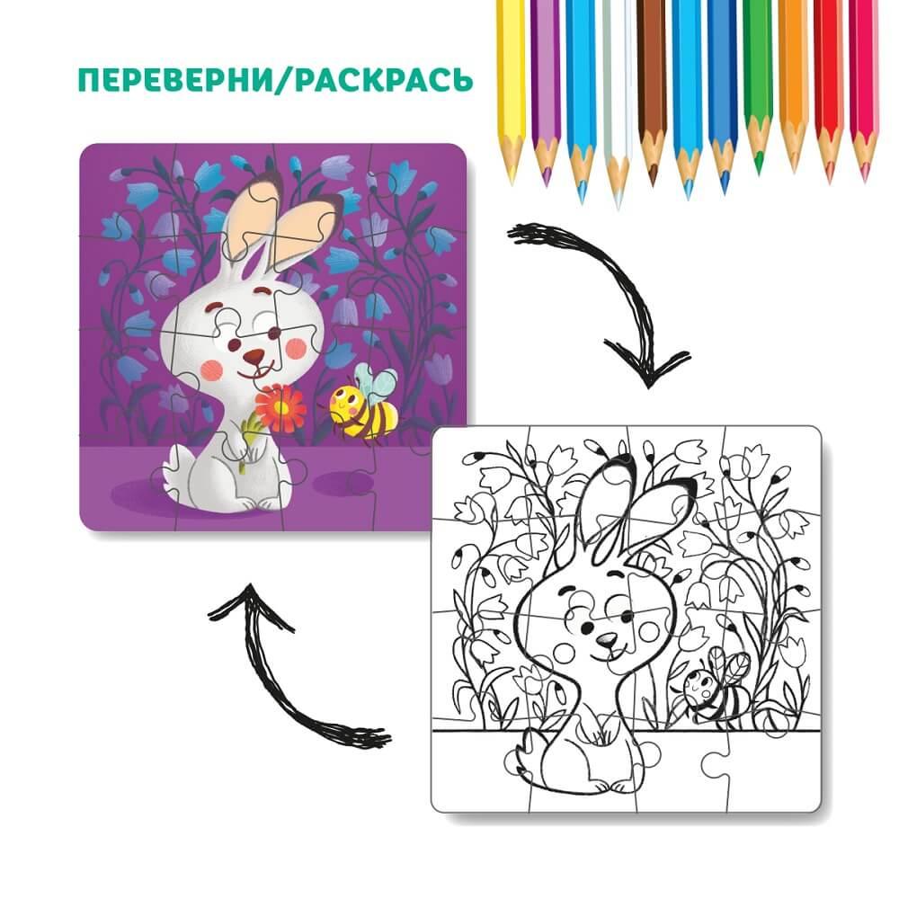 "Puzzle coloring 2-in-1 ""Little rabbit"" Art. R300121"