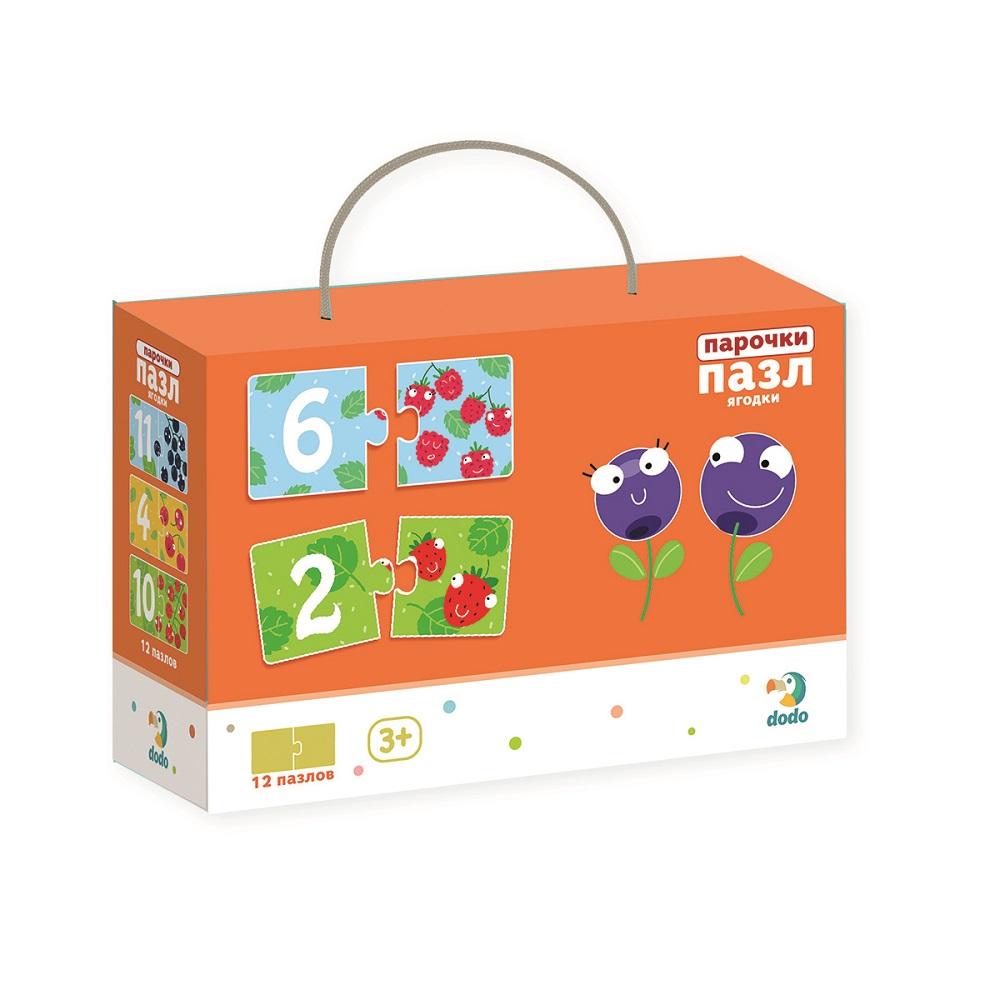 Puzzle Berries Art. R300116