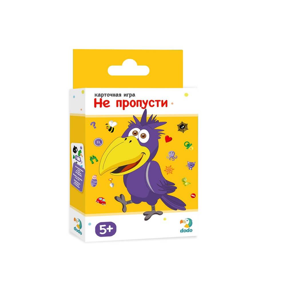 "Card game ""Do not miss"" Art. R300101"