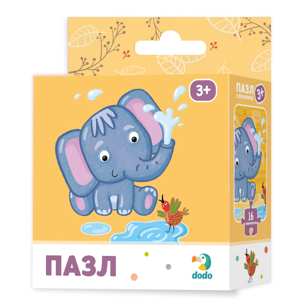 Puzzle Elephant Art. R300162