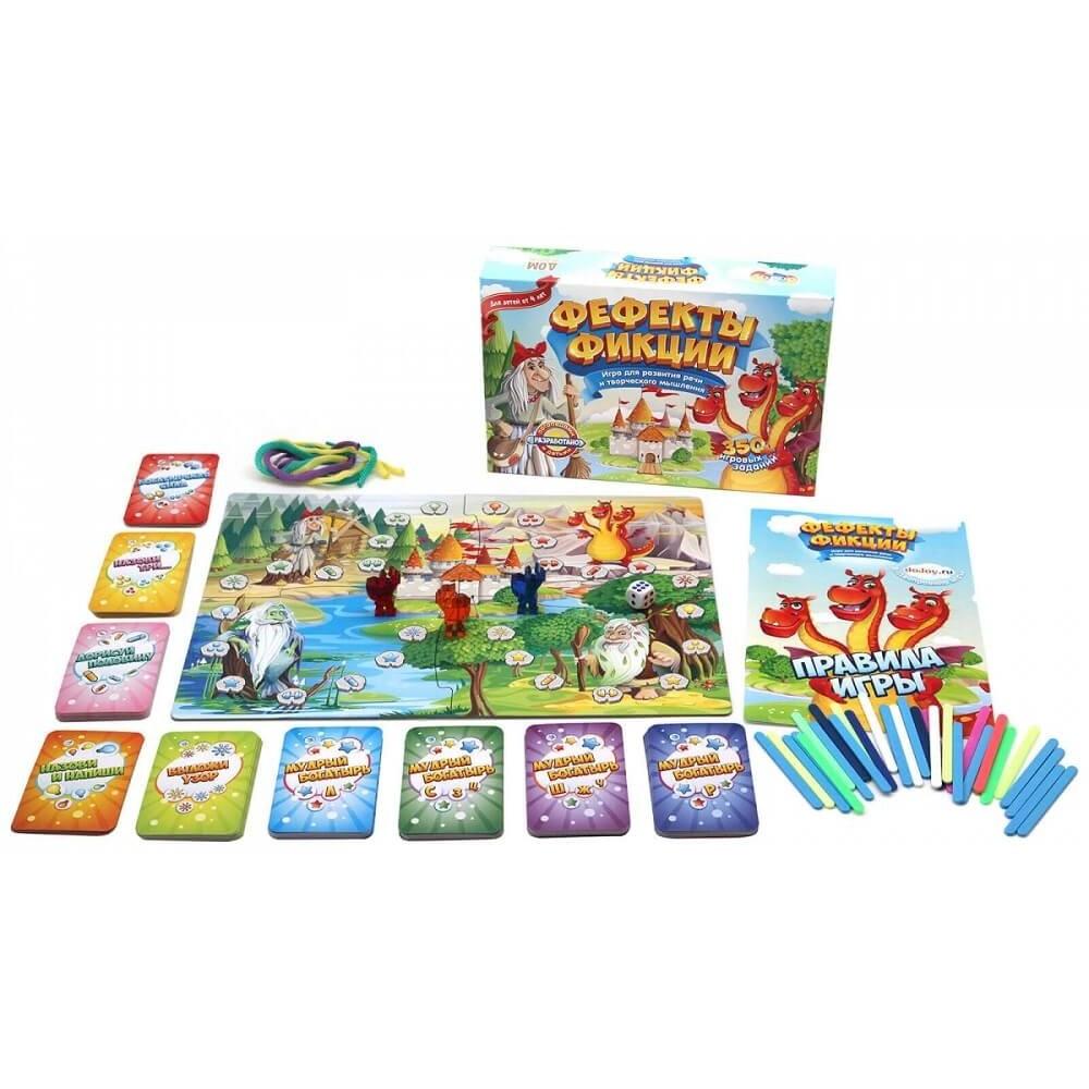 Board game DOJOY DJ-BG10