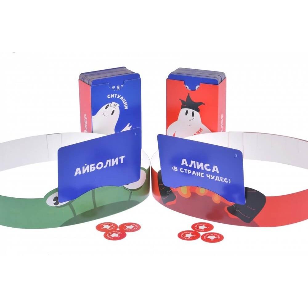 Board game EQUIVOKES Spoiler