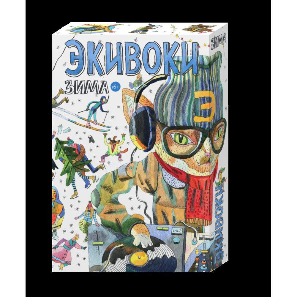 Настольная игра ЭКИВОКИ Зима 21277