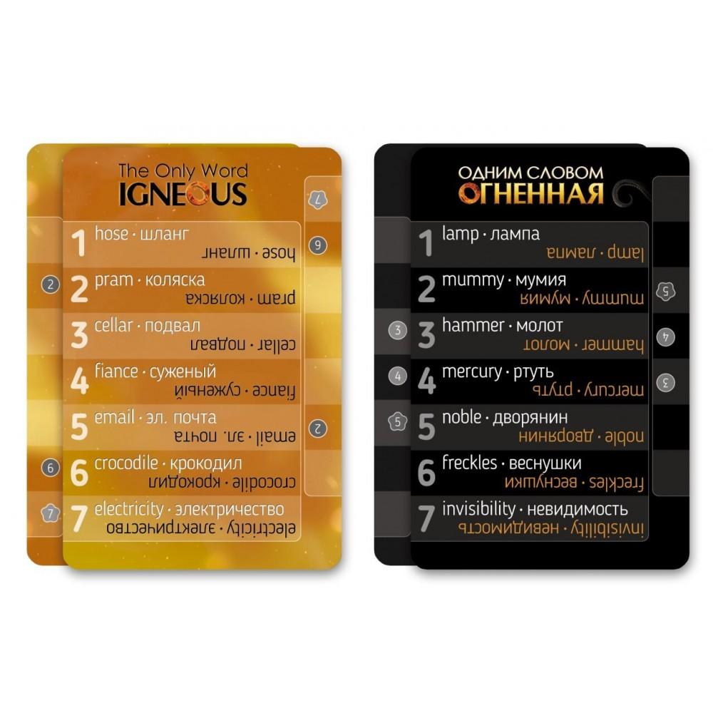 Board game ECONOMUS E013-2