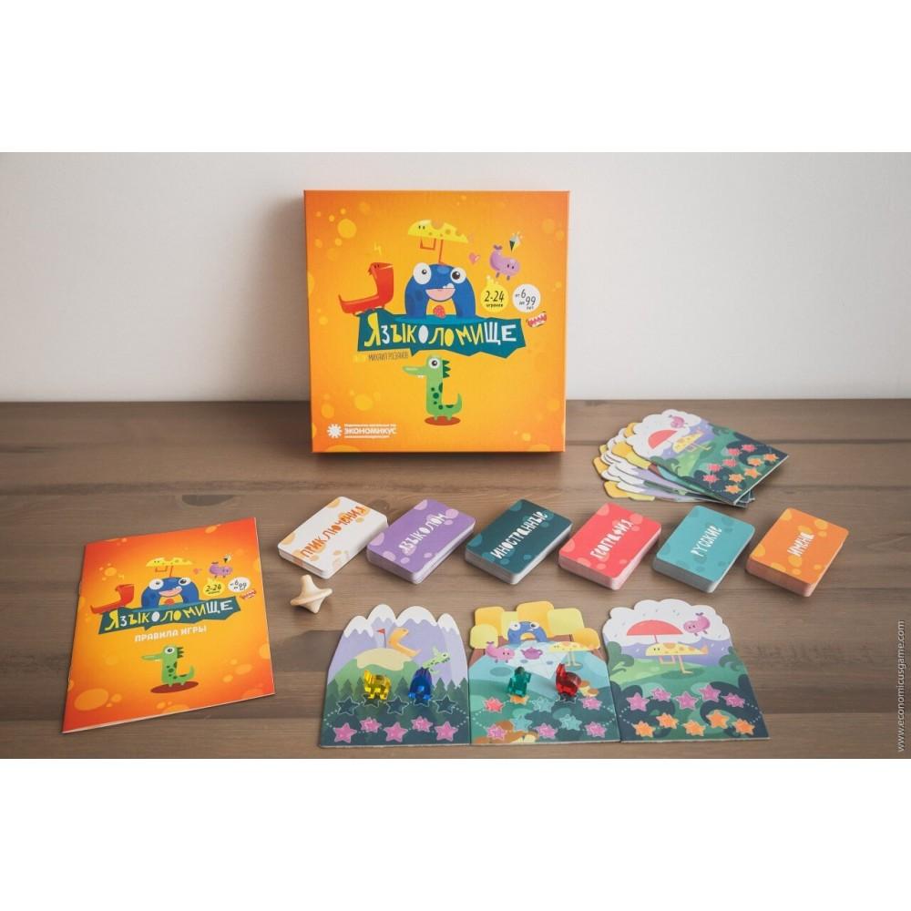 Board game ECONOMUS E014
