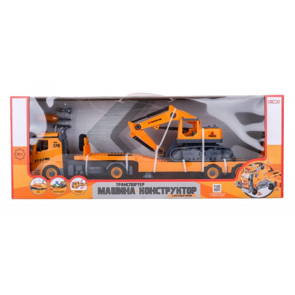 Транспортер-конструктор, экскаватор в комплекте