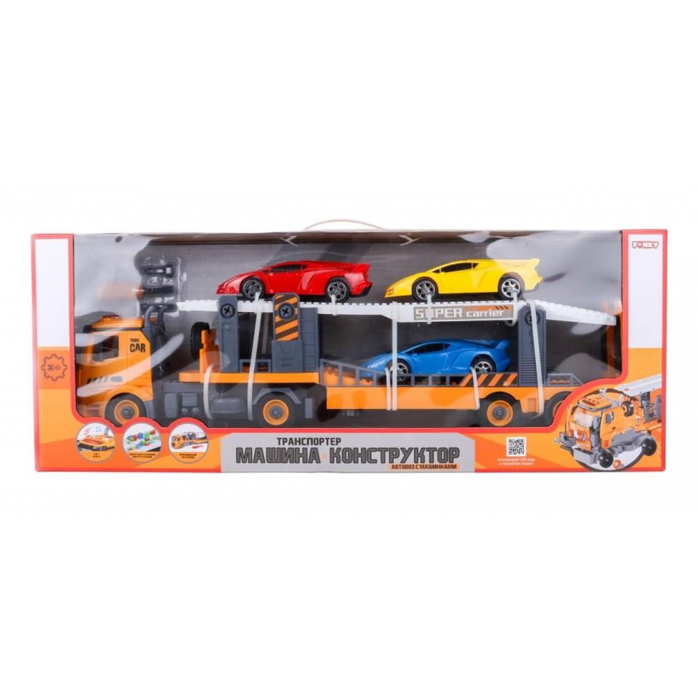 Машина пластиковая FUNKY TOYS Транспортер-конструктор, 3 машинки в комплекте