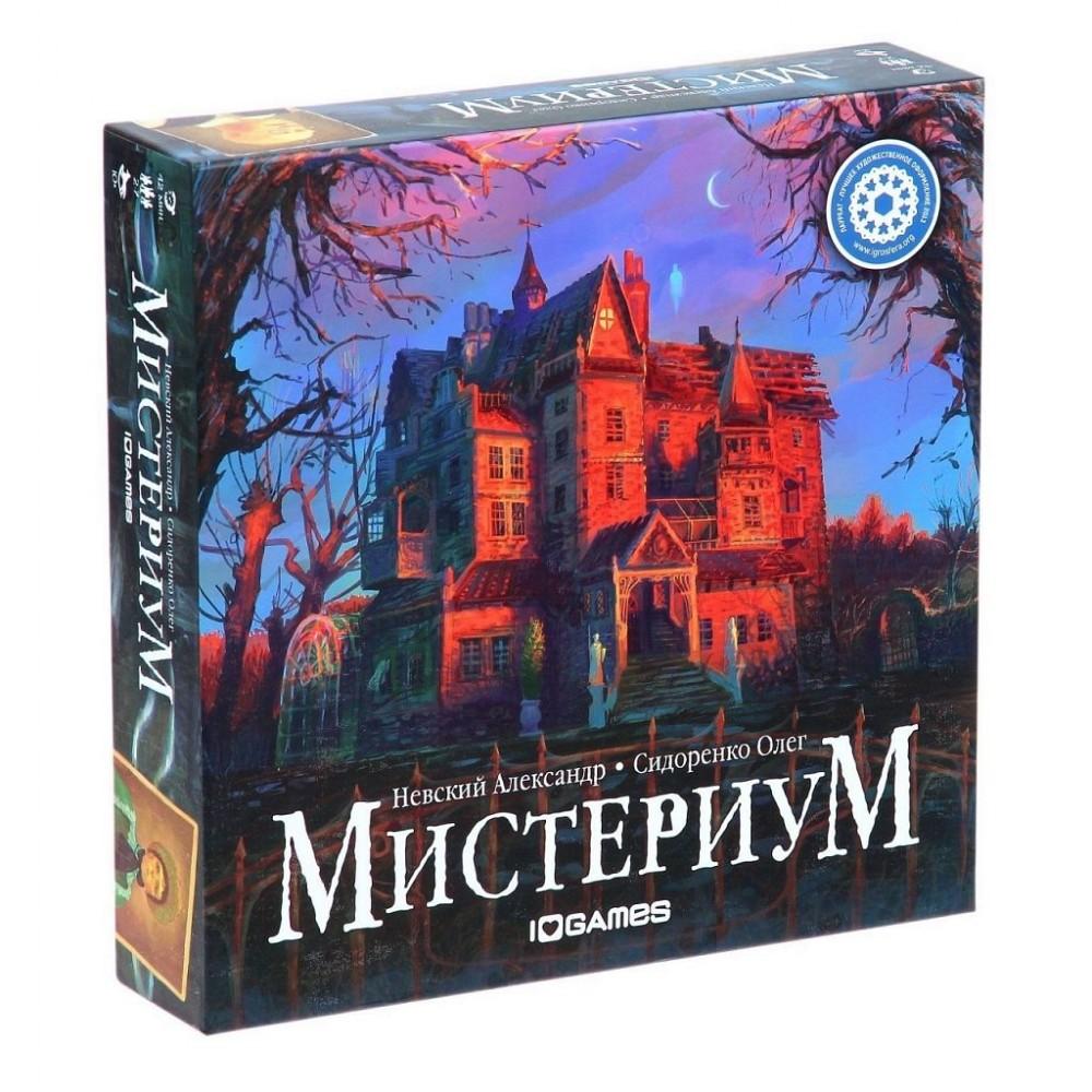Настольная игра ГЕМЕНОТ Мистериум