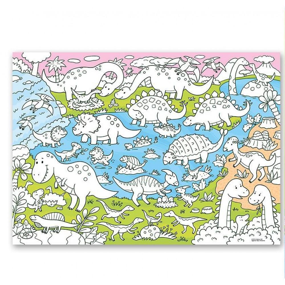 Раскраска-плакат ГЕОДОМ Динозавры, для малышей 5716